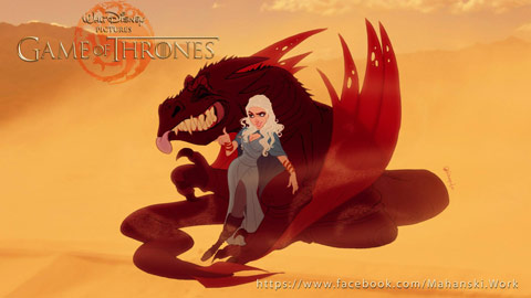 Game-of-thrones-disney_3