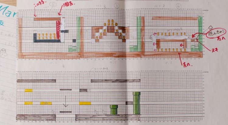 images-super-mario-papier-quadrille_4
