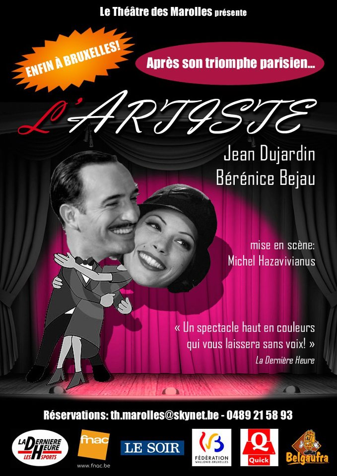 affiches-films-version-theatre_19